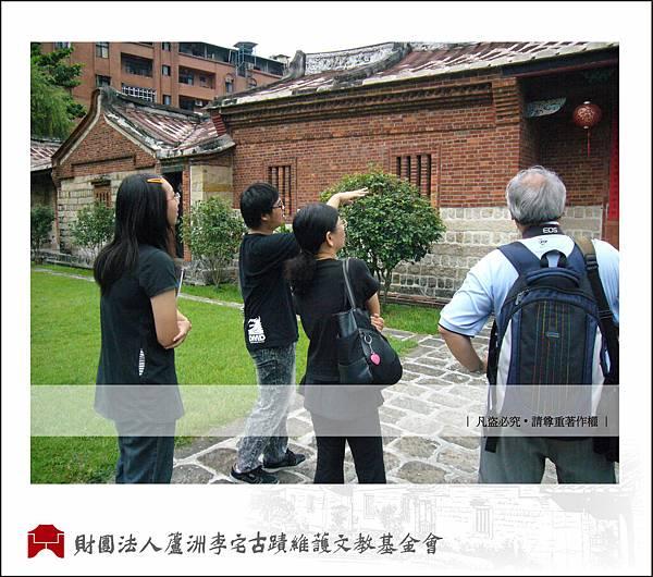 台南科大教授與夫人遊訪李宅2