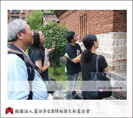 台南科大教授與夫人遊訪李宅3