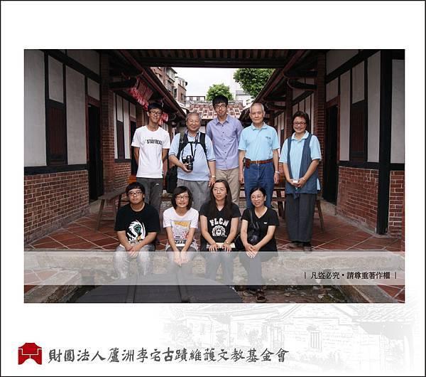 台南科大教授與夫人遊訪李宅9