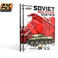 AK book  soviet war colors_s.jpg