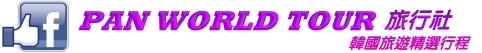 PAN WORLD TOUR 01-02.jpg