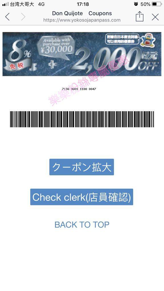CITG02.jpg