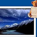 新設的行事曆程式