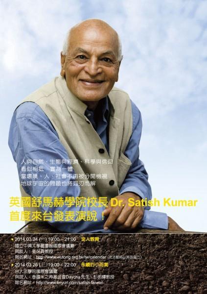 EDM-Satish-Kumar-423x600
