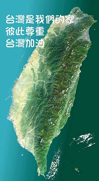 taiwan-sat1