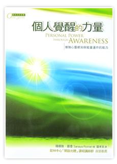 book2_b