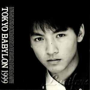 東京BABYLON 1999 (6).jpg