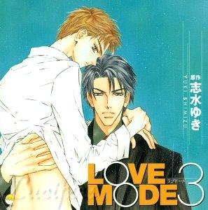 LOVE MODE03.jpg