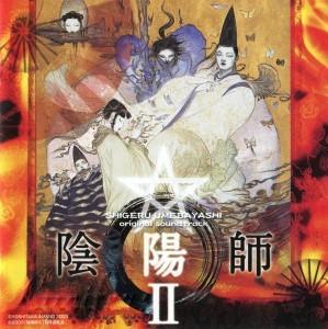陰陽師 II OST.jpg