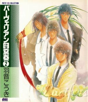 四重奏 CD BOX-02 (5).jpg