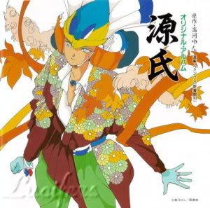 源氏 オリジナル アルバム02.jpg