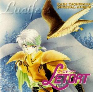 CA BINE SAGA LETORT-ORIGINAL ALBUM (11).jpg
