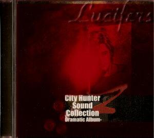 City Hunter Z -Dramatic Album- (初回盤) (17).jpg