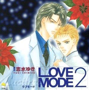 LOVE MODE02.jpg