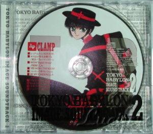 東京BABYLON image soundtrack 2 (17).jpg