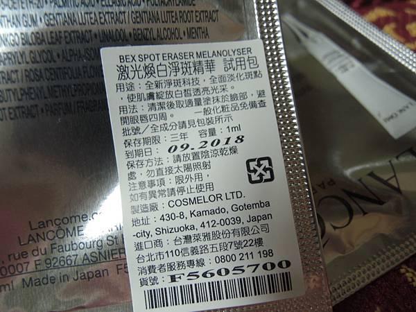 DSCN7194.JPG