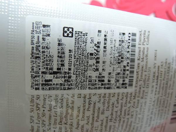 DSCN8029.JPG