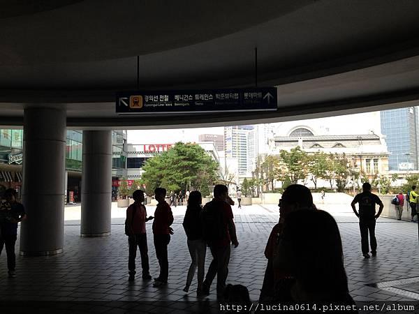 首爾站 1 號出口