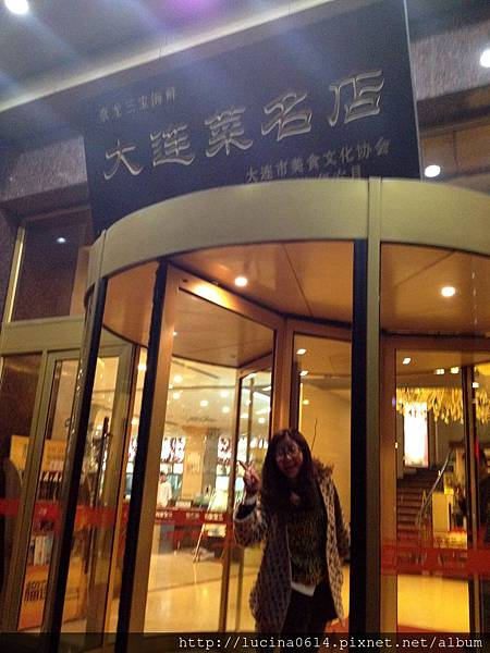 三寶海鮮粥店