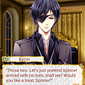 Byron_Pet_05.png
