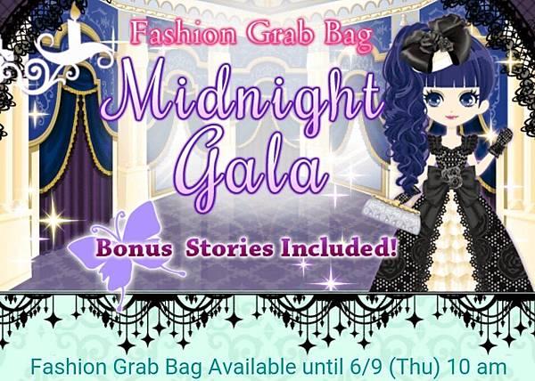 MidnightGala-img-01.jpg