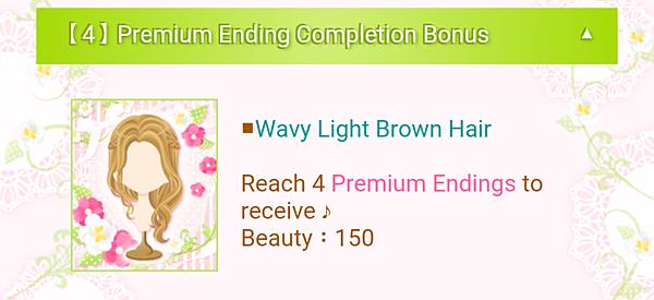 Bonus_003