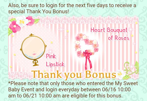 End_Bonus_003.png