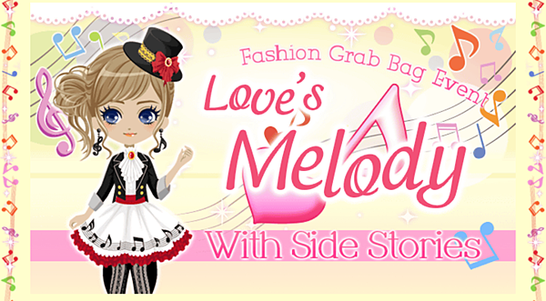 Love's Melody03-02.png
