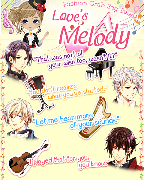 Love's Melody03-04.png