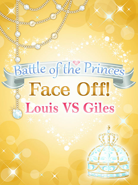 Boyfriend Library_04-Louis_vs_Giles-02.png