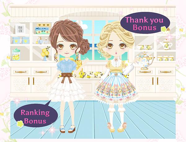 MSB_Bonuses_03.png