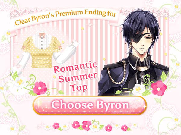 CH-Byron.png