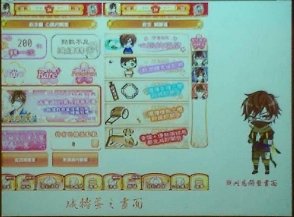 003遊戲資訊報告時間_03轉蛋.jpg