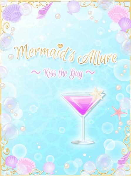 Mermaid's Alure_00.png