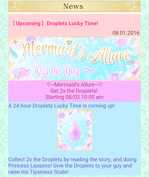Mermaid's Alure_LuckyTime_0802.png
