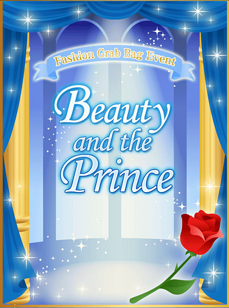 Beauty and Prince_00.png