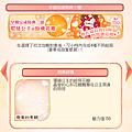 0820_戀愛的素顏_05-02.png