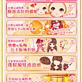 0820_戀愛的素顏_05-04.png