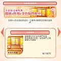 0820_戀愛的素顏_05-06.png