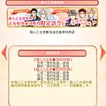 0820_戀愛的素顏_05-11.png