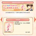 0820_戀愛的素顏_05-13.png