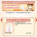 0820_戀愛的素顏_05-14.png