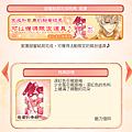 0820_戀愛的素顏_05-15.png