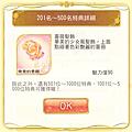 0820_戀愛的素顏_05-17.png