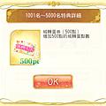 0820_戀愛的素顏_05-19.png