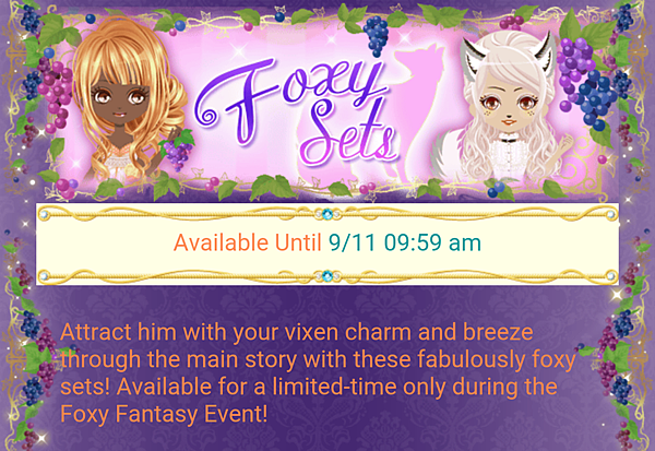 Foxy Fantasy Event_Buy_01.png