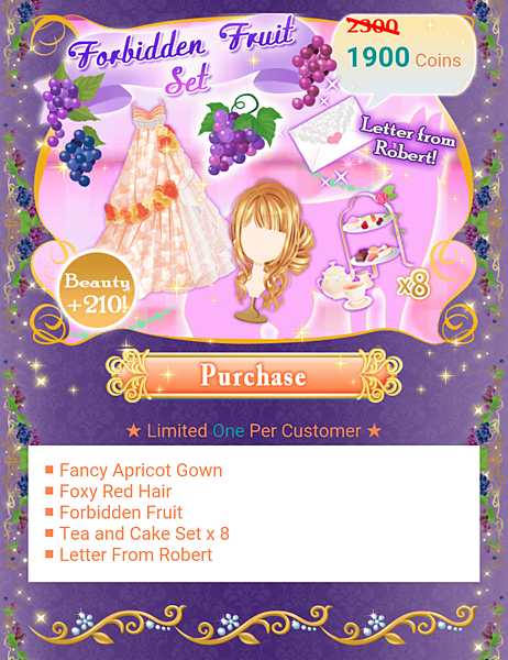 Foxy Fantasy Event_Buy_03.png