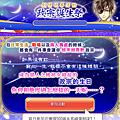 0903_政宗生日祭01.png