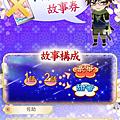 0903_政宗生日祭02.png