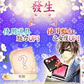 0903_政宗生日祭07.png
